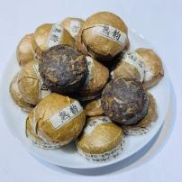 2014年勐海味 干仓原味普洱茶熟茶 迷你小沱茶1公斤装