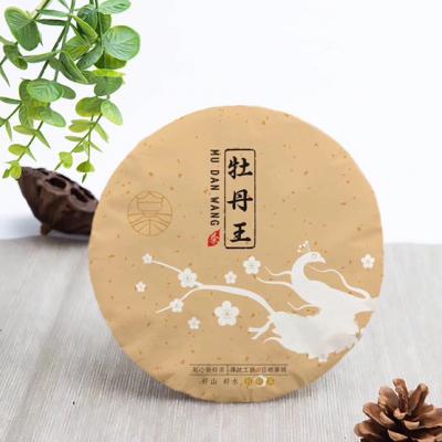 2016年福建高山福鼎白茶白牡丹饼茶350克春季高山茶叶