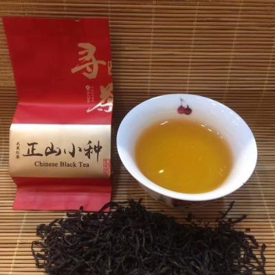 正山小种117元包邮/武夷山红茶/高山红茶/野生红茶/薯香红茶极耐泡