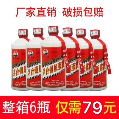 【整箱六瓶】贵州茅台镇原浆酒52度浓香型高度白酒