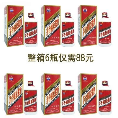 【整箱六瓶】贵州茅台镇原浆浓香型52度白酒带盒装