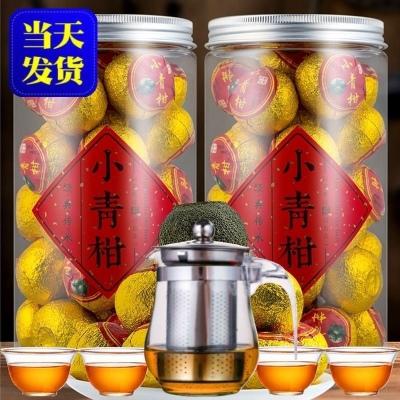 茶叶正宗新会小青柑普洱茶宫廷陈皮普洱熟茶散装罐装250g500g批发