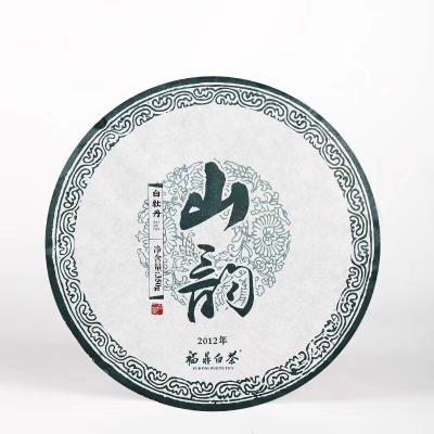 瑞达 福鼎白茶三级白牡丹 2012年