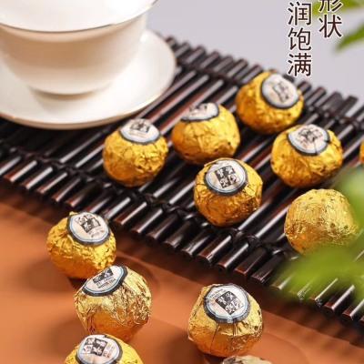 2015年老白茶龙珠 福鼎陈年老白茶龙珠500g