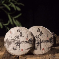 2013 福鼎白毫银针 陈年黄芽 口感蜜枣香 醇和甘甜