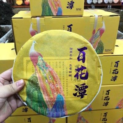 2020年百花潭 生茶 357克/片