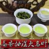 凤凰单丛茶   抽湿大乌叶秋单丛茶叶清香型500g