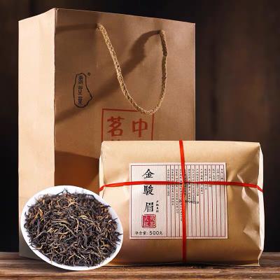 2020新茶武夷山桐木关金骏眉红茶叶礼盒装散装金俊眉正宗浓香型