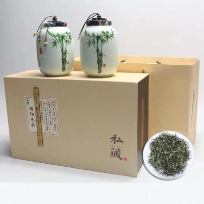 毛尖茶叶信阳毛尖2020新茶高档绿茶茶叶礼盒装明前特级嫩芽散装
