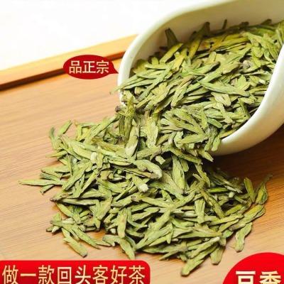 正宗杭州龙井2021年新茶明前特级龙井茶叶绿茶250g
