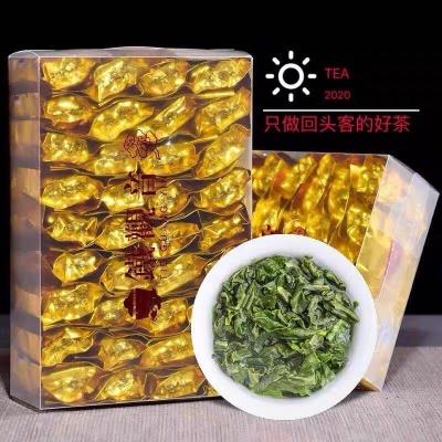 福建安溪铁观音2020年新茶兰花香特级浓香型茶叶乌龙茶500g散装茶