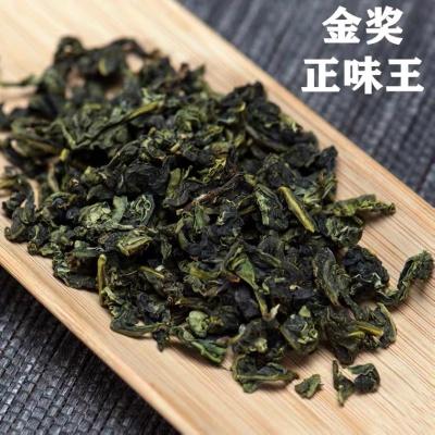 手工高端 金奖正味王 安溪铁观音新茶 特级清香型传统正味铁观音500g