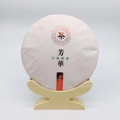 2020福鼎磻溪牡丹王300克饼,买7饼送一饼