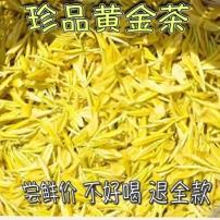 黄金芽雨前特级2021新茶安吉白茶黄金芽绿茶散装自封袋250g
