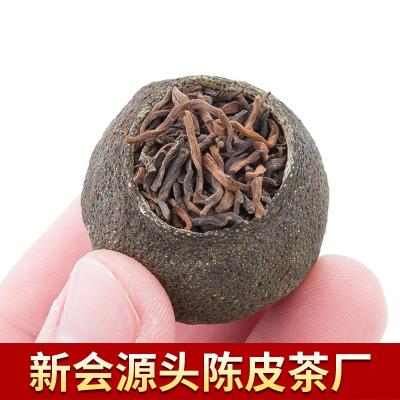 正宗新会小青柑 柑普茶 批发价 500g 特级 陈皮普洱茶 小青桔茶