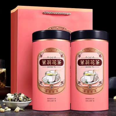 茉莉花茶 白毫银针 茉莉银针 礼罐浓香型2020年新茶 500g特级