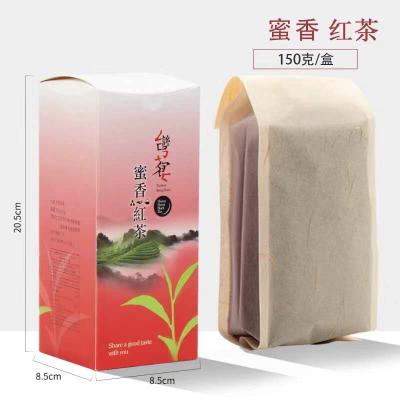 蜜香红茶正山小种2020首制新茶,早春第一批茶,自带花香、蜜香、