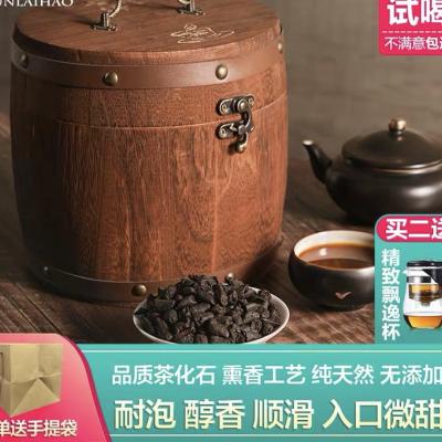 碎银子普洱茶熟茶特级糯米香茶化石云南茶叶老茶头礼盒装散茶600g