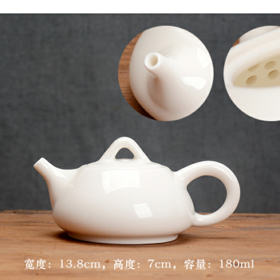 羊脂玉瓷泡茶壶陶瓷泡茶壶玉瓷泡茶壶石瓢壶