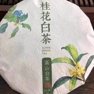 19年福鼎高山白牡丹 桂花白茶 花香十足350g。买3送一