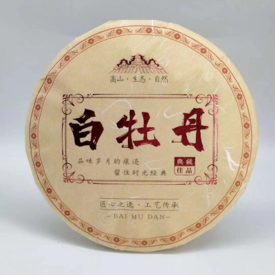 福鼎白茶2013年白牡丹350克一饼春茶福鼎高山料