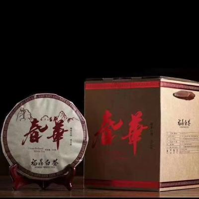 福鼎白茶2013年春华寿眉饼日晒老白茶一盒8饼装