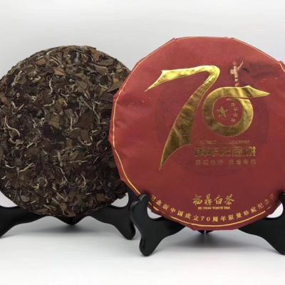 2010年福鼎白茶贡眉饼70周年纪念饼限量款每人限购一饼