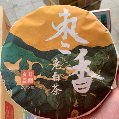 2012年枣香老白茶日晒贡眉饼福鼎白茶高山茶1饼