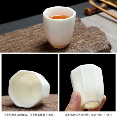 羊脂玉瓷主人杯/羊脂玉瓷个人杯/主人杯/陶瓷杯/茶杯/八方杯/高档茶杯