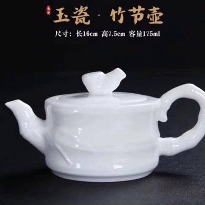 羊脂玉瓷泡茶壶陶瓷小茶壶中国风仿古茶壶