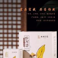 2015年老枞寿眉 七碗李家旗下野茶婆散茶 品质保证
