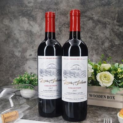 【两支装】法国红葡萄酒干红750ml/支