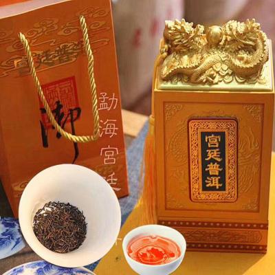 云南2001老宫廷糯香普洱熟普龙腾礼盒装500g