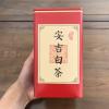 安吉白茶村 原产地 茶农直销 明前特级200g两罐装