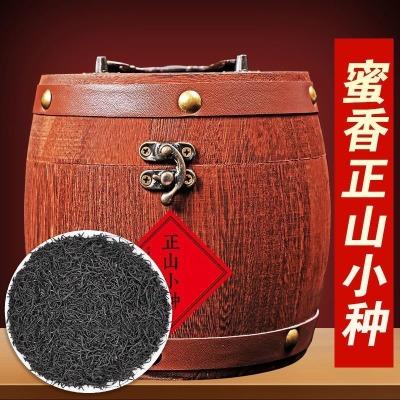 2020新茶【明前特细正山小种红茶】春茶特级茶叶500g蜜香罐