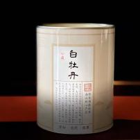 2018年福鼎磻溪白牡丹散茶 一罐100克 包邮