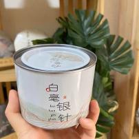 2019福鼎白茶首日芽米粒芽明前白豪银针50克装38.8元一罐精美包装