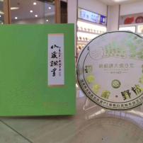 梅相靖大师白茶 2018年白牡丹 野放白茶