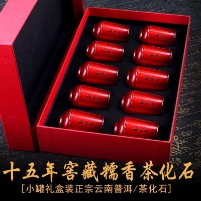碎银子普洱茶熟茶糯香云南普洱熟茶碎银子茶化石糯米香礼盒装400g
