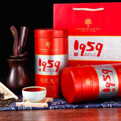 正宗英德红茶英红九号2021新茶一级功夫茶浓香罐装1959礼盒150克