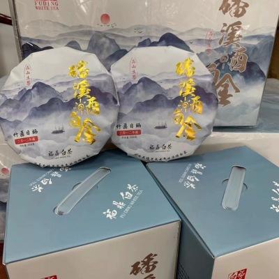 2012年 竹匾日晒福鼎磻溪 《晒白金•老白茶》 净含量:350克
