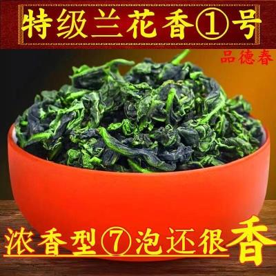 2021新茶绿茶铁观音特级兰花香1号,浓香型观音王