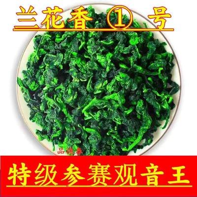2021新茶绿茶铁观音特级观音王兰花香500g