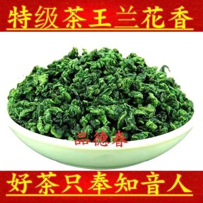 新茶年新茶安溪高山兰花香铁观音春茶浓香型特级散装500g乌龙茶叶