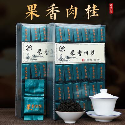 肉桂茶叶新茶500克散装大红袍茶叶武夷岩茶果香浓香型红茶工作茶