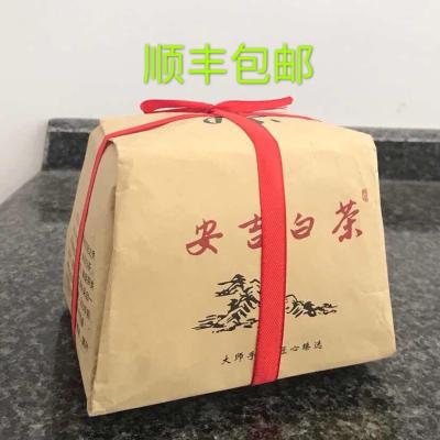 安吉白茶村 明前特级 原产地 茶农直销 200g散装