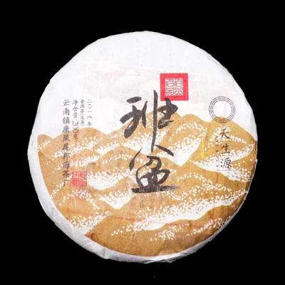 天生源 2018年班盆 普洱生茶 纯料古树正品顺丰包邮茶叶茶饮200克