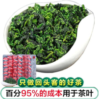 2021新秋茶安溪铁观音兰花香铁观音清香型茶叶袋装散装500g产地直销
