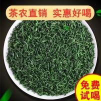 茶叶新茶绿茶高山云雾绿茶雨前春茶浓香型豆香炒青大份量袋装500g