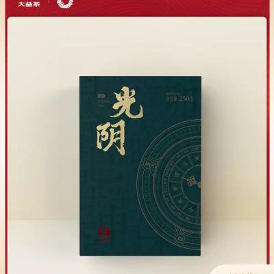 大益普洱茶 80周年纪念 光阴普洱生砖250g 2001批次